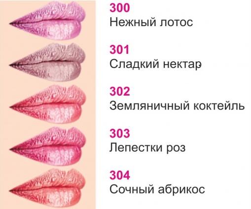 палитра_блеск