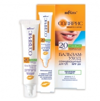 Sun-Screening Balm Care for Lips SPF 20