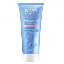 ABSOLUTE HYDRATION Hydro-Balancing Hand & Body Cream Gel