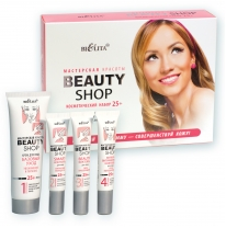 Beauty Shop 25+ Cosmetic Kit