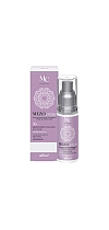 Night Face Meso Cream 30+ DEEP HYDRATION