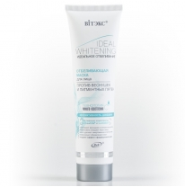 Smart Whitening Mask against Freckles and Pigment Spots