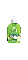 Green Apple Hand Soap