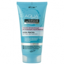 Deeply Moisturizing Saturating, Lifting Aqua- Mask for the face, neck and décolleté area