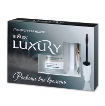 Gift set LUXURY