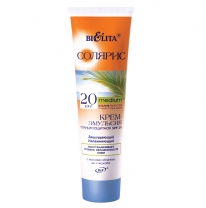 Sun-protective cream emulsion SPF 20 with sea-buckthorn oil