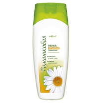 Camomile Foaming Facial Cleanser