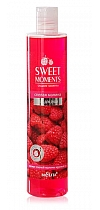 Shower Gel RIPE RASPBERRY