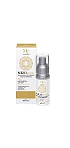Eye Meso Cream 50+ COMPREHENSIVE REJUVENATION