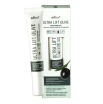 Eye and Lips Area Wrinkle Filler 55+