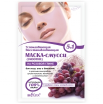 MASK-smoothie on pink clay for the face, neck and décolleté area Soothing Healing