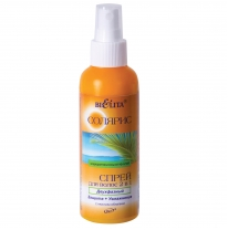 Two-Phase Hair Spray 2 in 1 Protection + Moisturizing with sea-buckthorn oil
