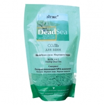 Bath Salt Dead Sea healing power