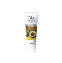 Massage Effect Avocado and Sesame Oil Body Gel-Scrub