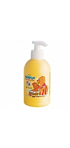 BABE children's protecting CREAM 1 - 3 year