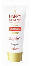 Antiperspirant Deodorant Dry cream Sensuous Spain