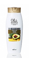 AVOCADO & SESAME Oil Shower Cream / Mild Care