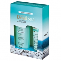 Gift set No. 2 Dead Sea cosmetics
