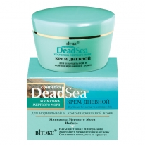 Day Cream for normal and combination skin