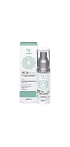 Day Face Meso Cream 40+ INTENSIVE REJUVENATION
