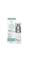 Eye Meso Cream 40+ INTENSIVE REJUVENATION