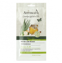 Strengthening Hair Mask in sachet