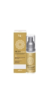 Night Face Meso Cream 50+ COMPREHENSIVE REJUVENATION