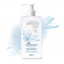 Daily Care Intimate Cleansing Gel