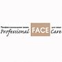 Professional Face Care. Домашний салон