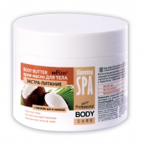 "BODY BUTTER ""Extra-replenishment"""