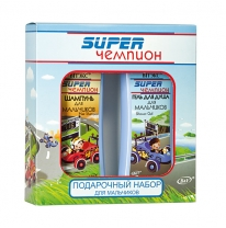 "Gift set ""Super Champion"" for boys"