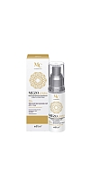 Day Face Meso Cream 50+ COMPREHENSIVE REJUVENATION