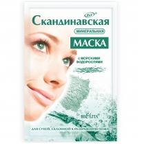 "MINERAL MASK ""NORDIC"" with Seaweed for dry, easily irritated skin"