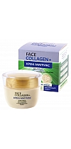 Facial Cream-Matrix for Oily and Normal Skin FACE Collagen+