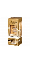 "Gift set ""RETINOL+MG"" wrinkle correction"