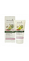 Anti-Age Whitening Hand Cream SPF 20