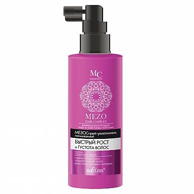МезоСпрей-уплотнитель несмываемый Быстрый рост и густота волос