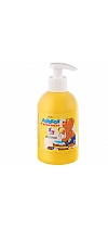 BABE children's protecting CREAM 3 - 7 year