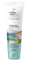 Intensively Repairing Foot Cream-Butter for Cracks