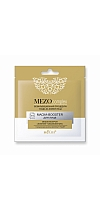 Lifting & Rejuvenation MesoHyaluron Facial Mask-Booster