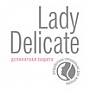 LADY DELICATE. Деликатная защита