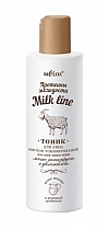 Mild Toning Facial Toner for All Skin Types