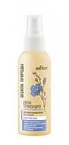 Linseed Oil Thermal Protection Spray with an Anti-Static Effect for Damaged Hair. Leave On