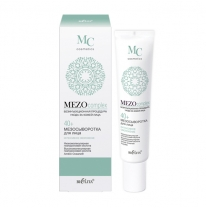 Facial Meso Serum 40+ INTENSIVE REJUVENATION