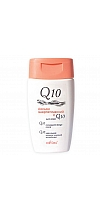 ENERGY FACIAL LOTION WITH Q10