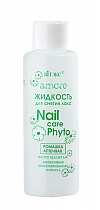 NAIL CARE PHYTO BLUE CHAMOMILE
