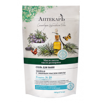 CONIFEROUS BATH SALT