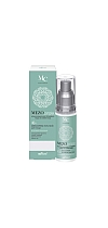Night Face Meso Cream 40+ INTENSIVE REJUVENATION