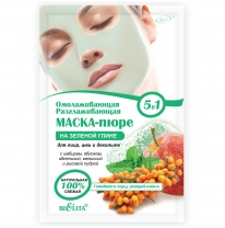 MASK-mash on green clay for the face, neck and décolleté area Anti-aging smoothing