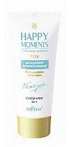 Antiperspirant Deodorant Dry cream Italian Vacation